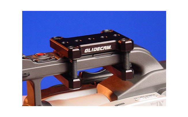 Glidecam Low Mode FX-5